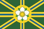 Flagge Abbotsford (British Columbia)
