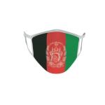 Gesichtsmaske Behelfsmaske Mundschutz Afghanistan