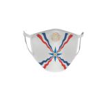 Gesichtsmaske Behelfsmaske Mundschutz Assyrien