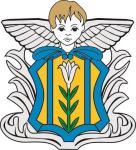 Aufkleber Bad Düben Wappen