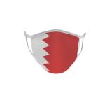 Gesichtsmaske Behelfsmaske Mundschutz Bahrain