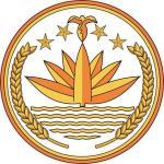 Aufkleber Bangladesh Wappen
