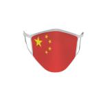 Gesichtsmaske Behelfsmaske Mundschutz China