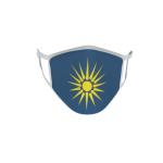 Gesichtsmaske Behelfsmaske Mundschutz Griechisch Mazedonien