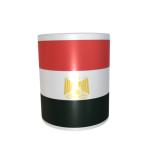 Tasse Ägypten