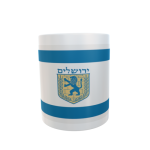 Tasse Jerusalem