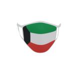 Gesichtsmaske Behelfsmaske Mundschutz Kuwait
