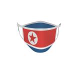 Gesichtsmaske Behelfsmaske Mundschutz Nord Korea