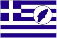 Flagge Rhodos