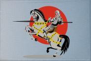 Aufnäher Patch Ritter Motiv Nr. 32  9 x 6 cm