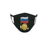 Gesichtsmaske Behelfsmaske Mundschutz schwarz Russland Smily