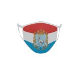 Gesichtsmaske Behelfsmaske Mundschutz Samara Oblast