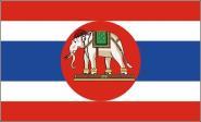Flagge Thailand Marine