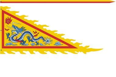 Fahne Annam (Flagge des Königs) 120 x 245 cm