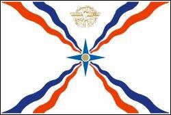 Fahne Assyrien 90 x 150 cm