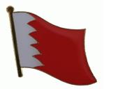 Pin Bahrain 20 x 17 mm