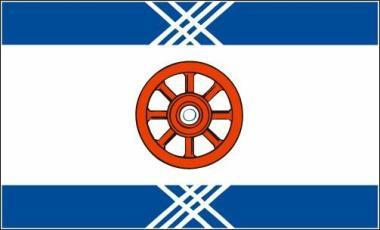 Flagge Bargteheide 30 x 45 cm