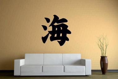 Wandtattoo Ozean Chinesisches Schriftzeichen