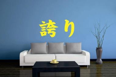 Wandtattoo Stolz Chinesisches Schriftzeichen