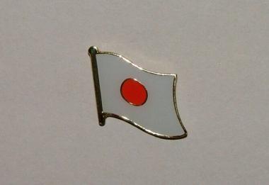 Pin Japan 20 x 17 mm