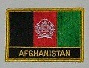 Aufnäher Afghanistan mit Schrift