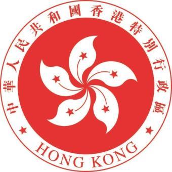 Aufkleber Hong Kong Wappen