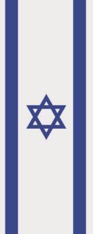 Flagge Israel im Hochformat