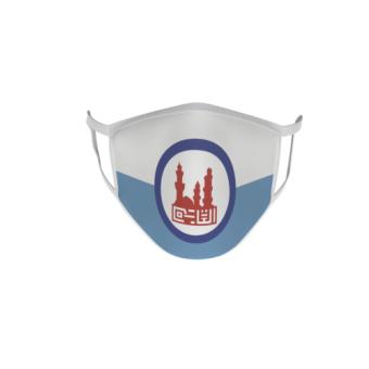 Gesichtsmaske Behelfsmaske Mundschutz  Kairo