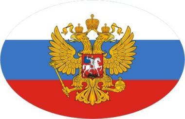 Aufkleber oval Russland Adler 10 x 6,5 cm