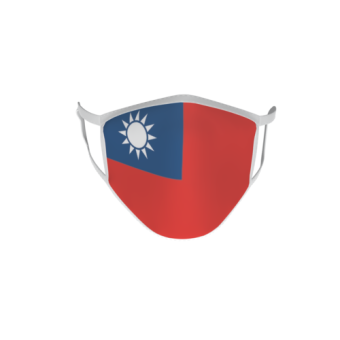 Gesichtsmaske Behelfsmaske Mundschutz Taiwan