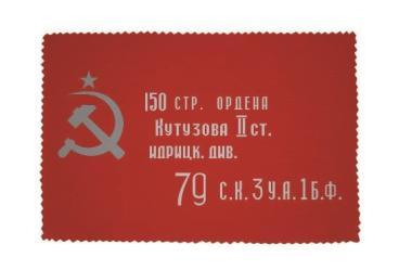 Glasreinigungstuch UdSSR Siegerflagge