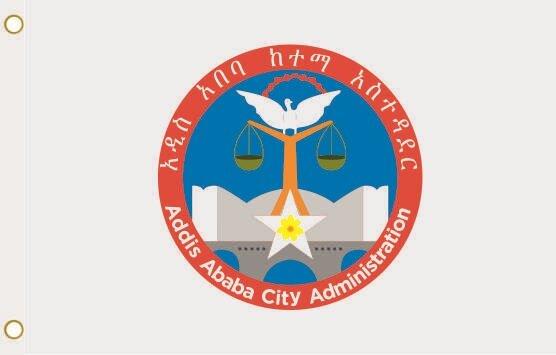 Fahne Addis Abeba 90 x 150 cm