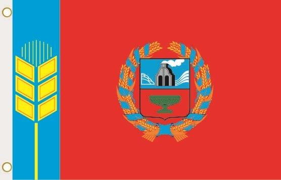 Fahne Altai Region 90 x 150 cm