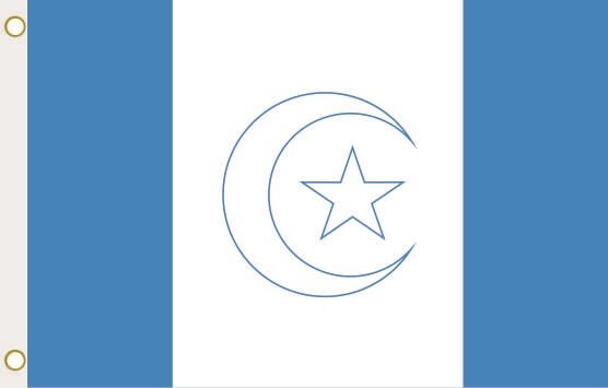 Fahne Awdalland State Somalia 90 x 150 cm