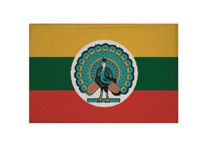 Aufnäher Birma alt Patch 9 x 6 cm