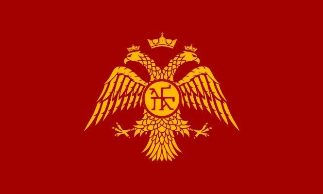 Flagge Byzantinisches Reich