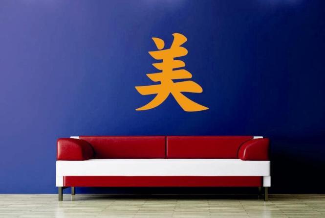 Wandtattoo Schönheit Chinesisches Schriftzeichen