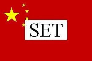 Nationalset China