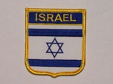 Wappenaufnäher Israel