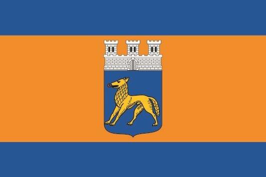 Flagge Hilchenbach