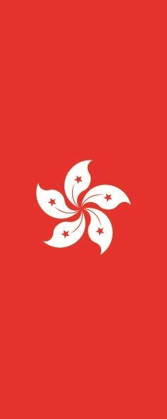 Flagge Hong Kong im Hochformat
