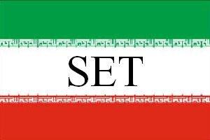Nationalset Iran