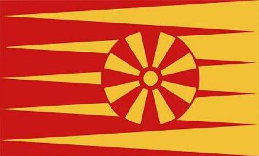 Flagge Markdorf