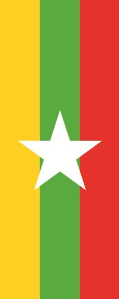 Flagge Myanmar im Hochformat