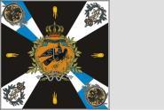 Fahne Standarte 7. Thüringisches Infanterie-Regiment III. Bataillon 150 x 150 cm