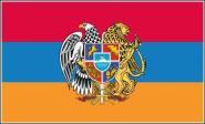 Fahne Armenien mit Wappen 90 x 150 cm