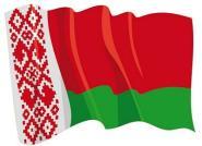 Aufkleber Flagge Belarus wehend 8,5 x 6 cm