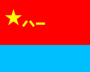 Flagge China Luftwaffe