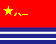 Flagge China Marine