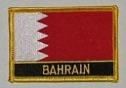 Aufnäher Bahrain mit Schrift